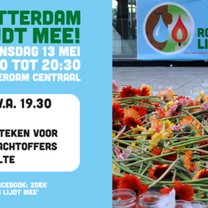 Rotterdam Lijdt Mee: Flyer (Foto: Alice Sies)